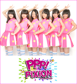 PPP! PiXiON