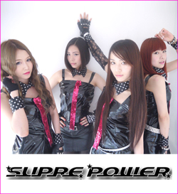 SUPRE★POWER