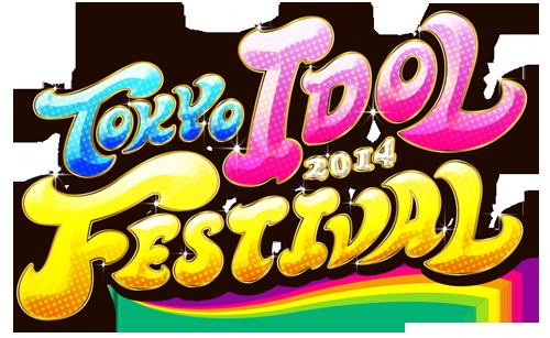 TIF2014ロゴ