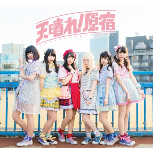 teen-japan-idol-u-lecken-baelle-und