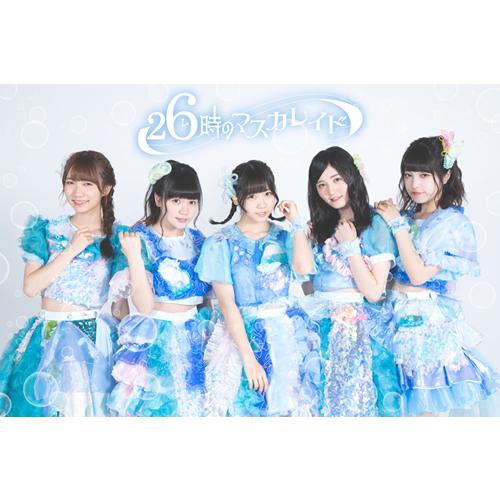 Gewaschen Teen Japan Idol u von Männern